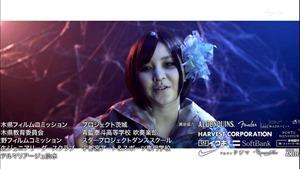 [2014-04-19]Sailor Zombie 01[TX].ts - 00223