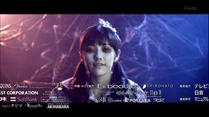 [2014-04-19]Sailor Zombie 01[TX].ts - 00224