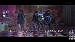 [2014-04-19]Sailor Zombie 01[TX].ts - 00225