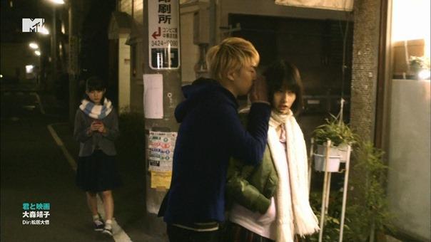 Omori Seiko - Kimi to Eiga [1440x1080 h264 MTV HD].ts - 00016