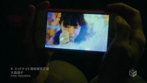 Omori Seiko - Midnight Seijun Isei Kouyuu [1440x1080 h264 M-ON! HD].ts - 00000