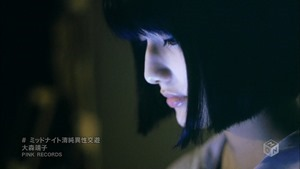 Omori Seiko - Midnight Seijun Isei Kouyuu [1440x1080 h264 M-ON! HD].ts - 00001