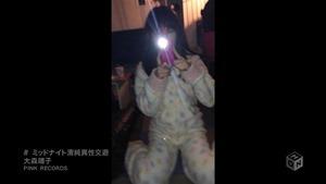 Omori Seiko - Midnight Seijun Isei Kouyuu [1440x1080 h264 M-ON! HD].ts - 00008