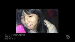 Omori Seiko - Midnight Seijun Isei Kouyuu [1440x1080 h264 M-ON! HD].ts - 00009