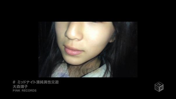 Omori Seiko - Midnight Seijun Isei Kouyuu [1440x1080 h264 M-ON! HD].ts - 00010