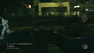 Omori Seiko - Midnight Seijun Isei Kouyuu [1440x1080 h264 M-ON! HD].ts - 00020