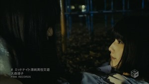 Omori Seiko - Midnight Seijun Isei Kouyuu [1440x1080 h264 M-ON! HD].ts - 00030