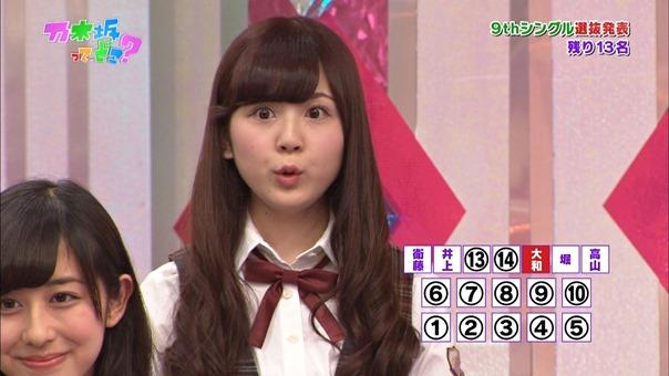 2014-05-12_Nogizaka doko_TX.ts - 00042