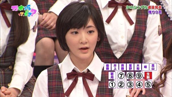 2014-05-12_Nogizaka doko_TX.ts - 00069