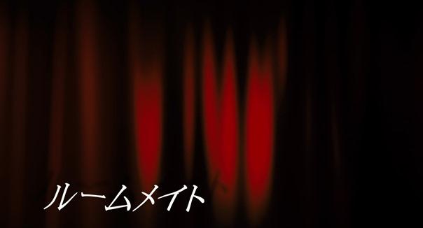 Roommate.2013.1080p.BluRay.x264-WiKi.mkv - 00004
