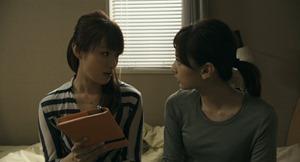 Roommate.2013.1080p.BluRay.x264-WiKi.mkv - 00043