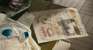 Roommate.2013.1080p.BluRay.x264-WiKi.mkv - 00099