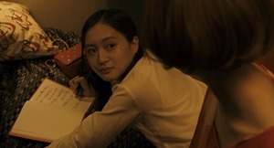 Roommate.2013.1080p.BluRay.x264-WiKi.mkv - 00287