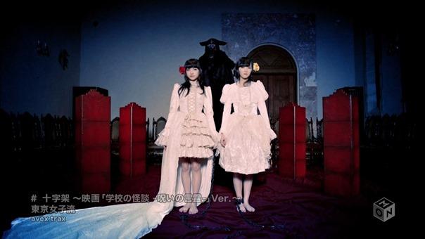 TOKYO GIRLS' STYLE - Juujika ~from the movie 「Gakkou no Kaidan -Noroi no Kotodama-」 Ver.~ [1440x1080 h264 M-ON! HD].ts - 00059