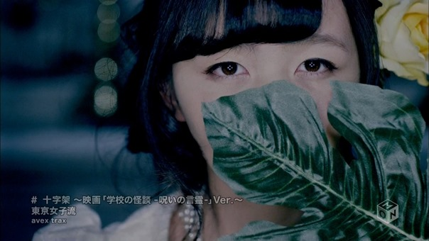 TOKYO GIRLS' STYLE - Juujika ~from the movie 「Gakkou no Kaidan -Noroi no Kotodama-」 Ver.~ [1440x1080 h264 M-ON! HD].ts - 00094