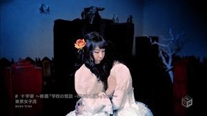 TOKYO GIRLS' STYLE - Juujika ~from the movie 「Gakkou no Kaidan -Noroi no Kotodama-」 Ver.~ [1440x1080 h264 M-ON! HD].ts - 00023