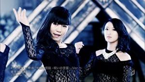 TOKYO GIRLS' STYLE - Juujika ~from the movie 「Gakkou no Kaidan -Noroi no Kotodama-」 Ver.~ [1440x1080 h264 M-ON! HD].ts - 00058