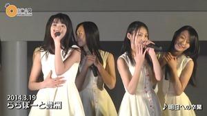 X21「『明日への卒業』発売記念LIVE ~ダイジェスト総集編~」 - YouTube.mp4 - 00024