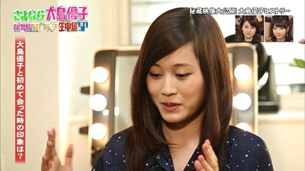 140609 HEY!HEY!HEY! Oshima Yuko Graduation Special.ts - 00028