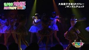 140609 HEY!HEY!HEY! Oshima Yuko Graduation Special.ts - 00050