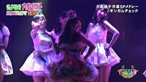 140609 HEY!HEY!HEY! Oshima Yuko Graduation Special.ts - 00052