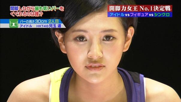 140617 Onegai! Ranking (Kodama Haruka).mp4 - 00004