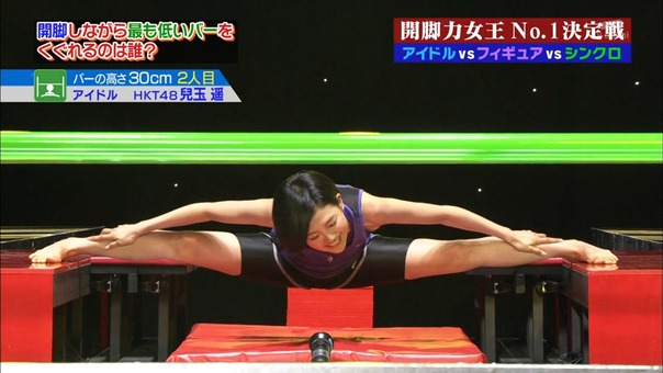 140617 Onegai! Ranking (Kodama Haruka).mp4 - 00006