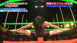 140617 Onegai! Ranking (Kodama Haruka).mp4 - 00008