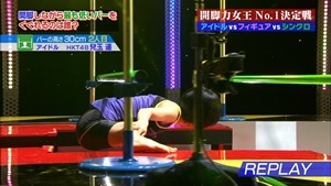 140617 Onegai! Ranking (Kodama Haruka).mp4 - 00010