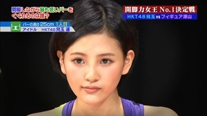 140617 Onegai! Ranking (Kodama Haruka).mp4 - 00016