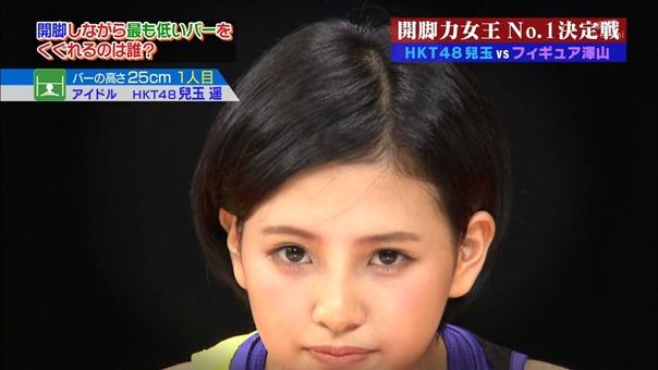 140617 Onegai! Ranking (Kodama Haruka).mp4 - 00017