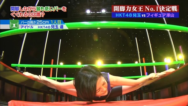 140617 Onegai! Ranking (Kodama Haruka).mp4 - 00024