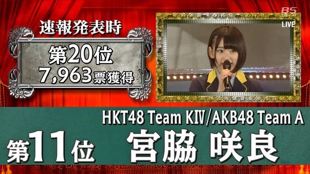 2014-06-07_[生]AKB48 37thシングル選抜総選挙 完全生中継_BSスカパー!.ts - 00371