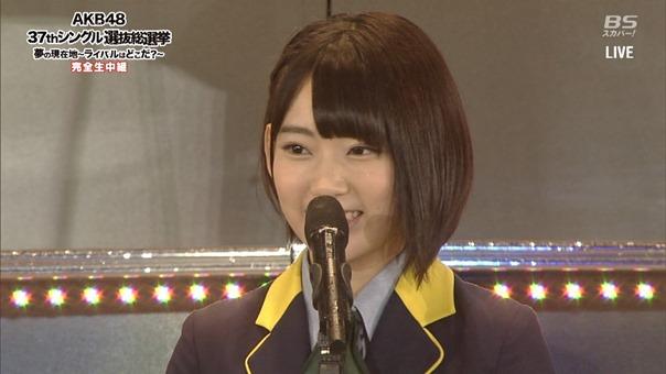 2014-06-07_[生]AKB48 37thシングル選抜総選挙 完全生中継_BSスカパー!.ts - 00398