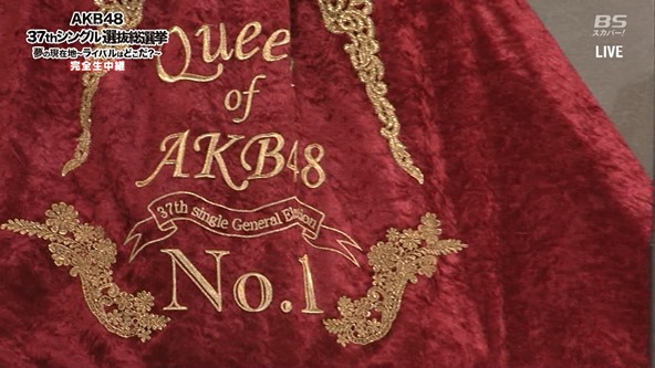 2014-06-07_[生]AKB48 37thシングル選抜総選挙 完全生中継_BSスカパー!.ts - 00621