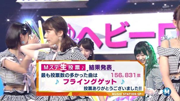 AKB48 - Labrador Retriever   Flying Get (Music Station 2014.06.27).ts - 00054b