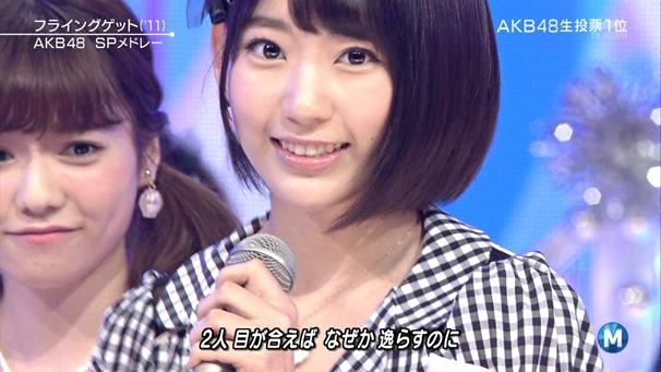AKB48 - Labrador Retriever   Flying Get (Music Station 2014.06.27).ts - 00080