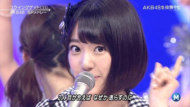 AKB48 - Labrador Retriever   Flying Get (Music Station 2014.06.27).ts - 00085