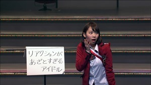 AKB48 REQUEST HOUR SETLIST BEST 200 2014 Disc2.m2ts - 00292