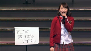 AKB48 REQUEST HOUR SETLIST BEST 200 2014 Disc2.m2ts - 00300