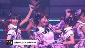 AKB48 REQUEST HOUR SETLIST BEST 200 2014 Disc3b.m2ts - 00291