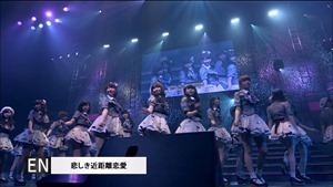 AKB48 REQUEST HOUR SETLIST BEST 200 2014 Disc4b.m2ts - 00841