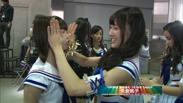 AKB48 REQUEST HOUR SETLIST BEST 200 2014 Disc5a.m2ts - 00092