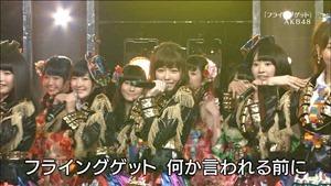 AKB48, SKE48, NMB48 & Nogizaka46 - Heavy Rotation, Everyday Katyusha, Flying Get, Mirai to wa, Ibiza Girl, Natsu no Free & Easy (TV Tokyo Ongakusai 140626).ts - 00049
