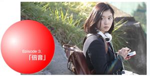 hokago-lost.jp_2014-06-16_02-46-07