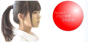 hokago-lost.jp_2014-06-16_02-46-39
