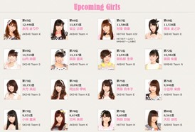 www.akb48.co.jp_2014-06-07_14-11-05e