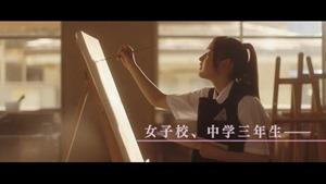 思春期ごっこ』予告編 - YouTube.mp4 - 00007