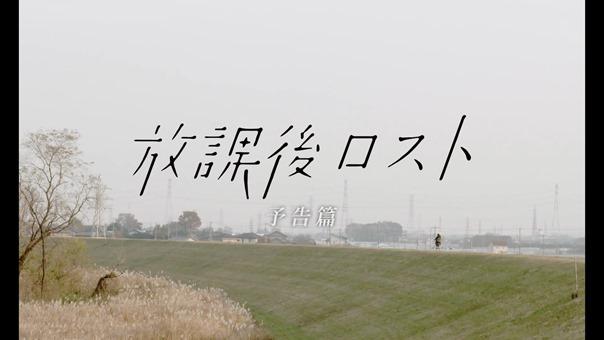 映画「放課後ロスト」予告編 ロングバージョン - YouTube.mp4 - 00007