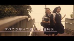 思春期ごっこ』予告編 - YouTube.mp4 - 00009